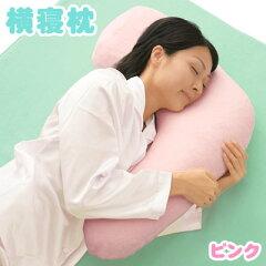 いびき防止に横寝が効果的。安眠グッズ。勝野式。メイダイ 横寝枕(横向き 枕)【レビューで送料...