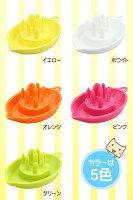 レモンしぼり革命【カラー】