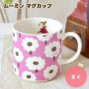 ムーミン マグカップ 花柄 ミイ 大人かわいい 食器北欧 テイスト リトル ミイのおしゃれなマグ...