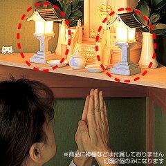音センサー内蔵。手を打つと燈籠が15秒間点灯。パチッパチッ灯籠 (パチパチ灯籠)手を2回たたく...
