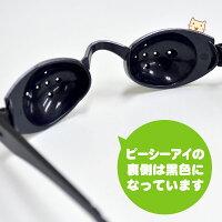 ピーシーアイ【裏側】