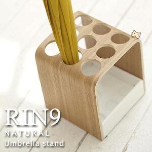 おしゃれな木目調の傘立て♪木製のような風合いのスリムな傘たてです♪かさ9本収納可能なアンブ...