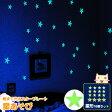 朝まで光るスタープレート 星あそび 【旭電機化成】