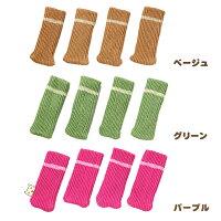 椅子足カバーキズつきにくいイス脚カバー1脚用(4個入り)【3色】