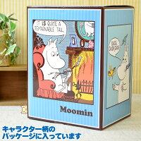 ムーミンデカバンクムーミン(大23cm)【パッケージ】