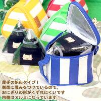 おにぎり保冷ポーチ2P(大サイズ)NEWボーダー柄帆布タイプ【詳細】