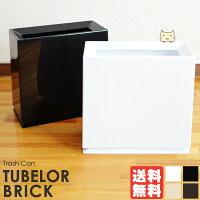 チューブラーブリックTUBELORBRICK【イデアコ】