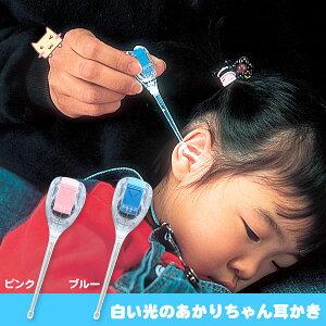 【メール便可】 白い光のあかりちゃん耳かき AMK-102 (耳かき ライト 子供) 【旭電機化成】 【10P13Dec15】