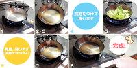 昔ながらの鉄フライパン20cmIH対応【焼いれ方法】
