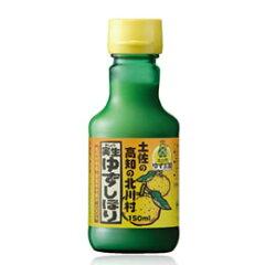 高知県北川村実生ゆずしぼり(100%果汁)