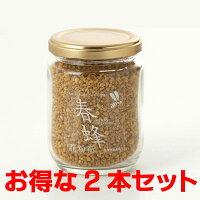 花粉荷140g2本セットローヤルゼリーの素ともなる花粉は栄養価バツグン【あす楽対応】