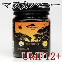 マヌカハニーUMF12+250g(MGO400+)