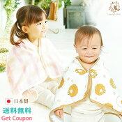 無撚糸パイルガーゼタオルHoney&Mum