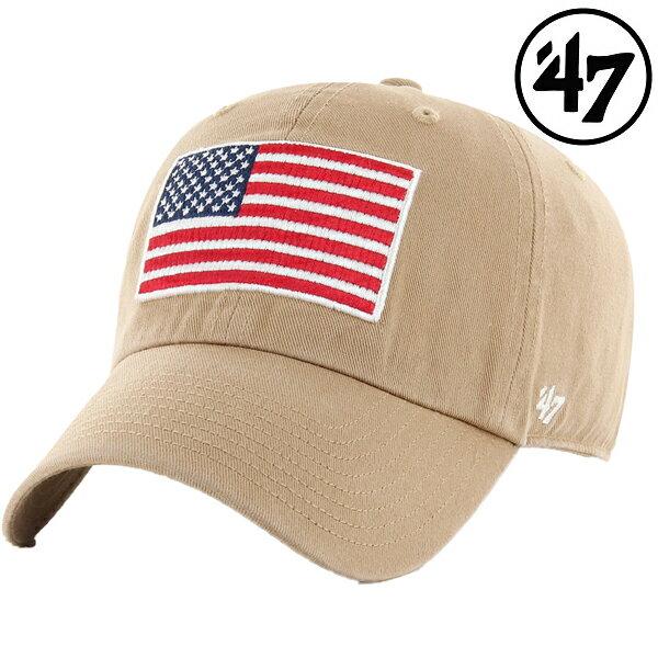 '47 Brand USA フラッグ ヘリテージ 星条旗 '47 クリーンナップ キャップ カーキベージュ 男女兼用 ユニセックスメンズ/レディース【再入荷なし/現品限り】