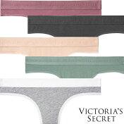 【メール便可】Victoria'sSecretヴィクトリアシークレットビクトリアシークレットビクシーヴィクトリアズシークレットストレッチロゴソングTバックインナーXSSML4全5色【女性レディース下着パンツ】