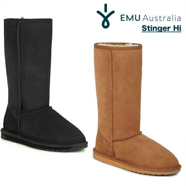 EMU エミュー スティンガー ハイ emu AUSTRALIA STINGER HI エミュ オーストラリア シープスキンブーツ メンズ/レディース ムートンブーツハイカット ロングブーツ 正規品 エミュ 防寒 23cm 24cm 25cm 26cm 27cm 大きいサイズ