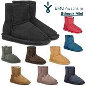 【送料無料】emuAustraliaエミュオーストラリアSTINGERMINIスティンガーミニシープスキンブーツムートンブーツBRONTEよりも高級なシープスキンを使用正規品エミューセール
