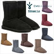 【SALE■送料無料】emu Australia エミュー オーストラリア STINGER LO スティンガー ロー シープスキン ブーツ レディース ムートンブーツ BRONTEよりも高級なシープスキンを使用 正規品 エミュ セール