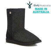 オーストラリア製MadeinAustraliaEMUAUSTRALIAエミューオーストラリアPlatinumSTINGERSLIMLOスティンガースリムロープラチナムシープスキンブーツメンズ/レディースムートンブーツ正規品セール