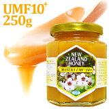 マヌカハニー UMF 10+ 250g (MGO263〜365相当) はちみつ 非加熱 100%純粋;