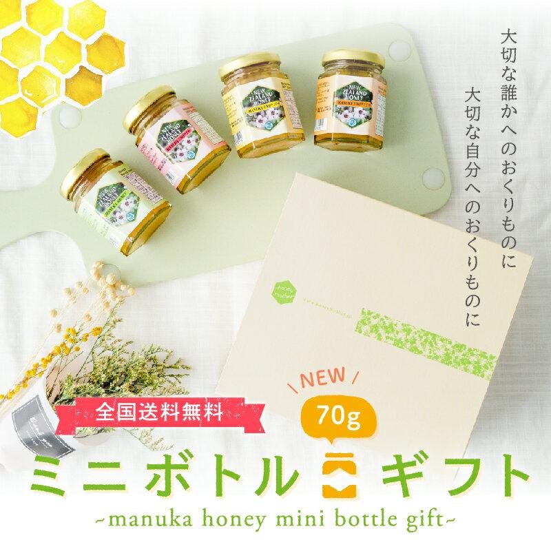 蜂蜜・ハニー, マヌカハニー 5,9801126()1:59 4 UMF5 UMF10 UMF15 (70g) 100