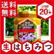 マヌカハニーUMF認定20+ 500g【送料無料】抗生物質をみつばちに与えないオーガニック養蜂。ハニーマザーのマヌカハニーはキャラメルのようなコクと香ばしさを持つ、最高品質の「生マヌカハニー」です。100%純粋非加熱