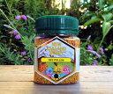 ニュージーランドの大自然で摂れた100%天然サプリメントビーポーレン【粒状】天然ミネラルが豊...