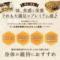 【訳アリ30%OFF】ビーポーレン125g天然みつばち花粉スーパーフード