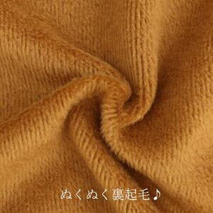 裏起毛パンツボトムス選べるデザインワイドパンツ10分丈大きいサイズゆったり秋冬冬あったかい冷えぬくぬくパンツ防寒バックウエストゴムミディアム丈ロング