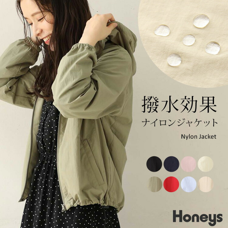 レディースファッション, コート・ジャケット  Popteen SALE Honeys