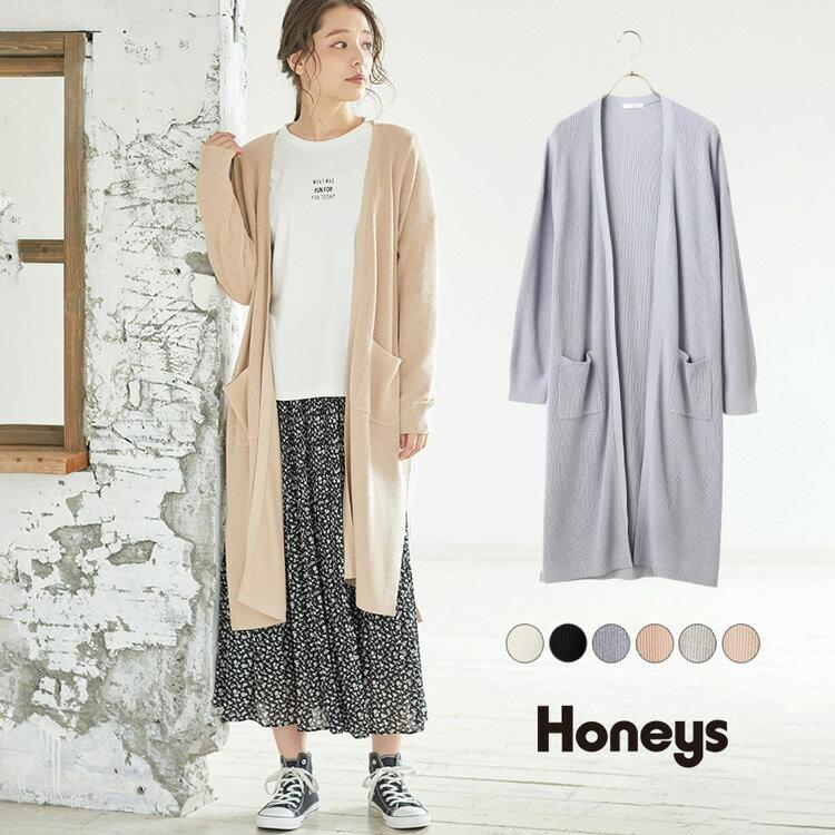 トップス, カーディガン・ボレロ  Popteen 3 Honeys