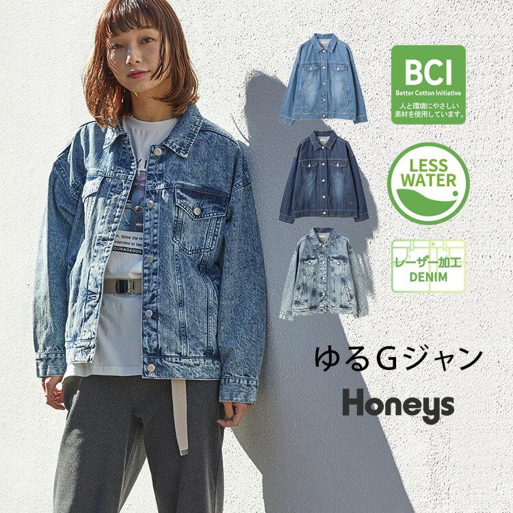 レディースファッション, コート・ジャケット  Popteen Seventeen SALE Honeys G