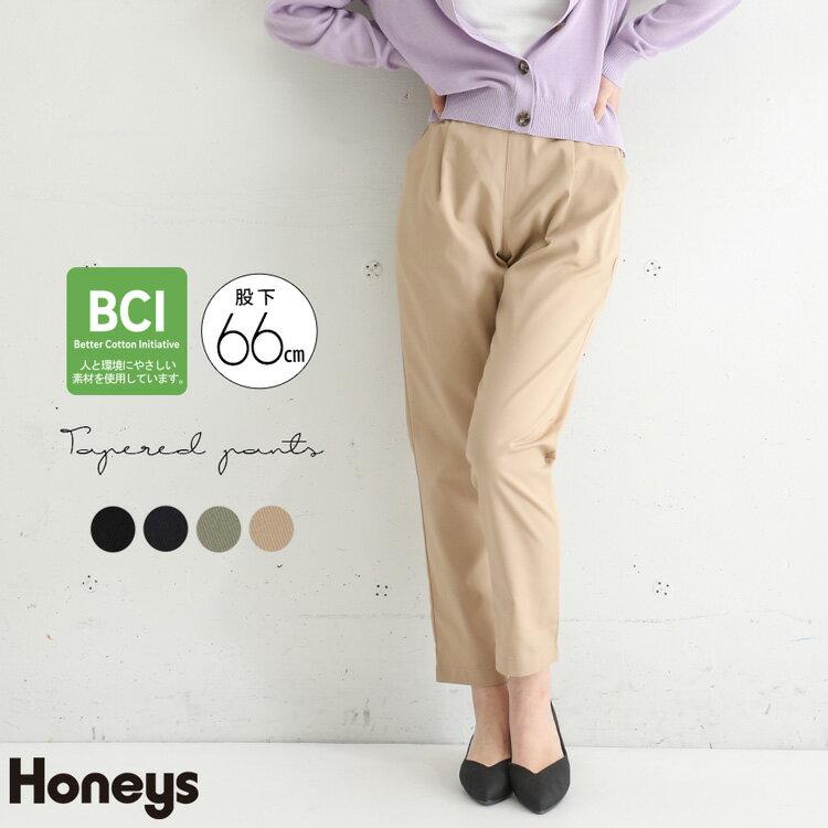 ボトムス, パンツ  JELLY Honeys 66