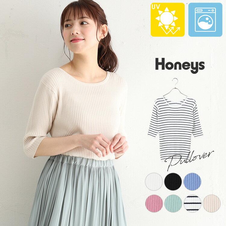ニット・セーター, セーター  UV 5 Seventeen SALE Honeys 5