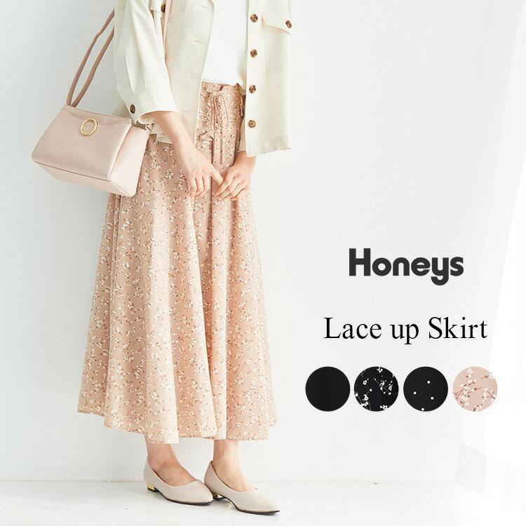 ボトムス, スカート  Seventeen SALE Honeys
