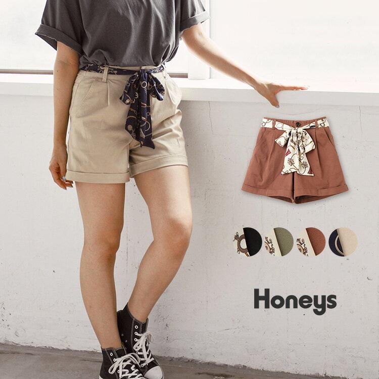 ボトムス, パンツ  popteen Honeys
