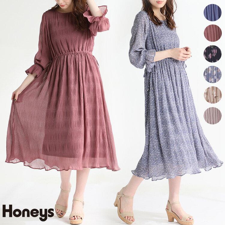 レディースファッション, ワンピース  Seventeen Honeys