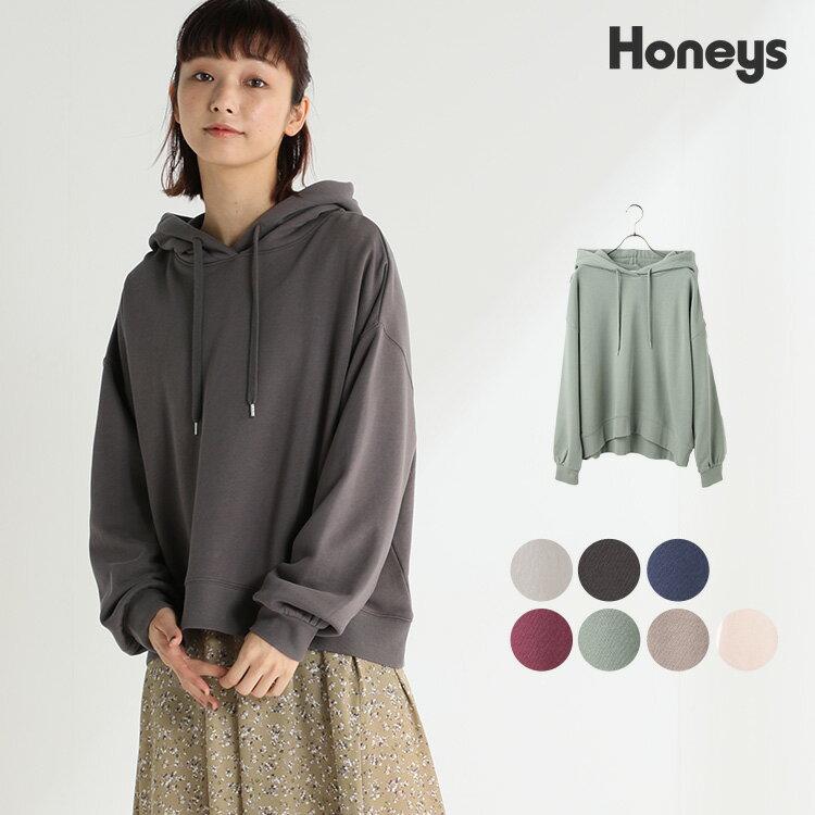 トップス, パーカー  Seventeen Honeys