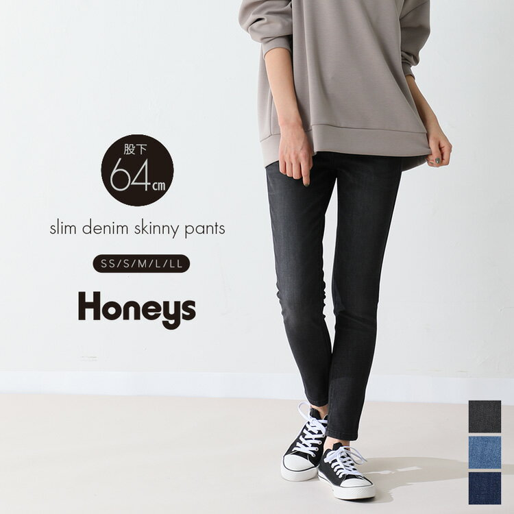 ボトムス, パンツ  Popteen Honeys 64