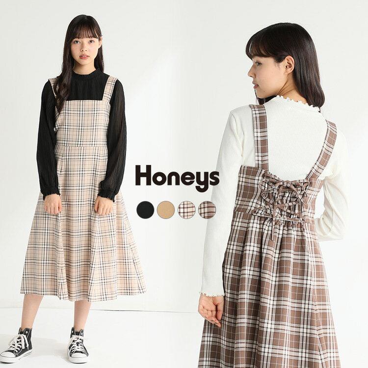 レディースファッション, ワンピース  Popteen SALE Honeys WEBLL