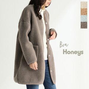 アウター ボア ジャケット レディース ノーカラー カジュアル ロング 秋 冬 Honeys ハニーズ ボアノーカラージャケット