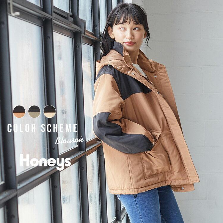 レディースファッション, コート・ジャケット  SALE JELLY Honeys