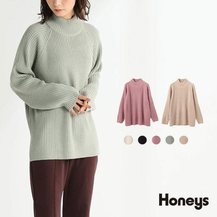 ニット・セーター, セーター  Popteen SALE Honeys