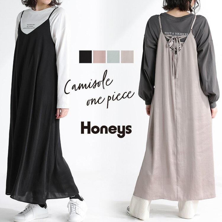 レディースファッション, ワンピース  Popteen Honeys