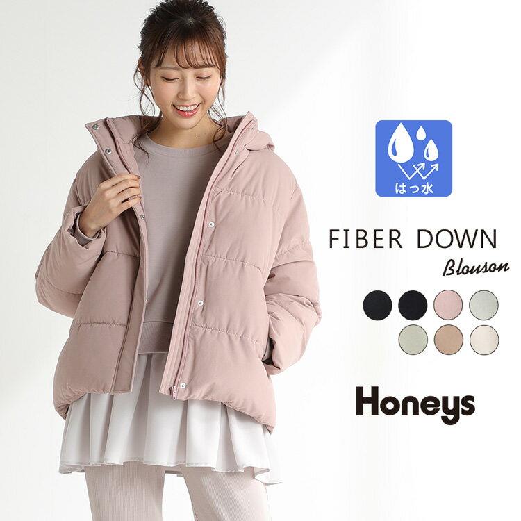 レディースファッション, コート・ジャケット  Ray JELLY Honeys