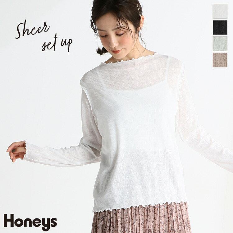トップス, Tシャツ・カットソー  Popteen SALE Honeys