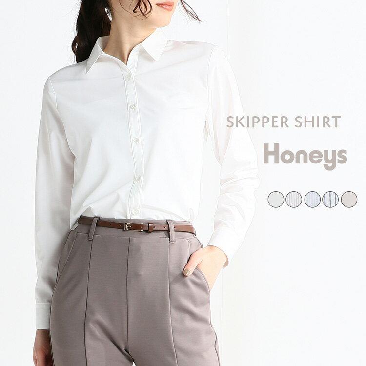 トップスシャツおしゃれオフィスシワになりにくい長袖レディース春夏秋冬Honeysハニーズスキッパーシャツ