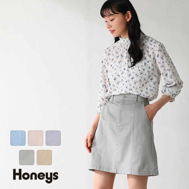 ボトムス, スカート  A Popteen SALE Honeys