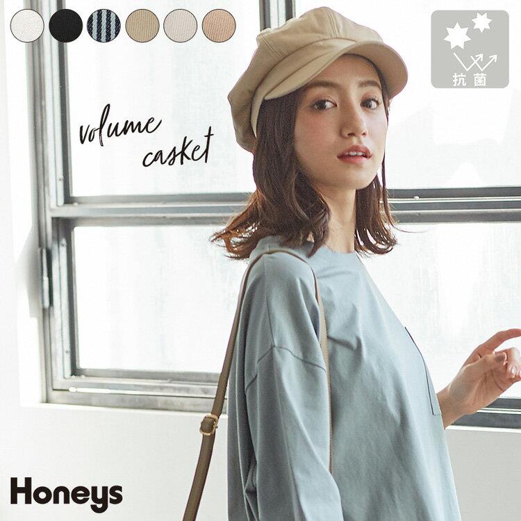 レディース帽子, ハンチング・キャスケット  Popteen Honeys