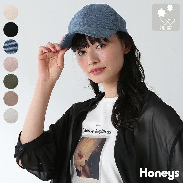 レディース帽子, キャップ  Sweet Honeys